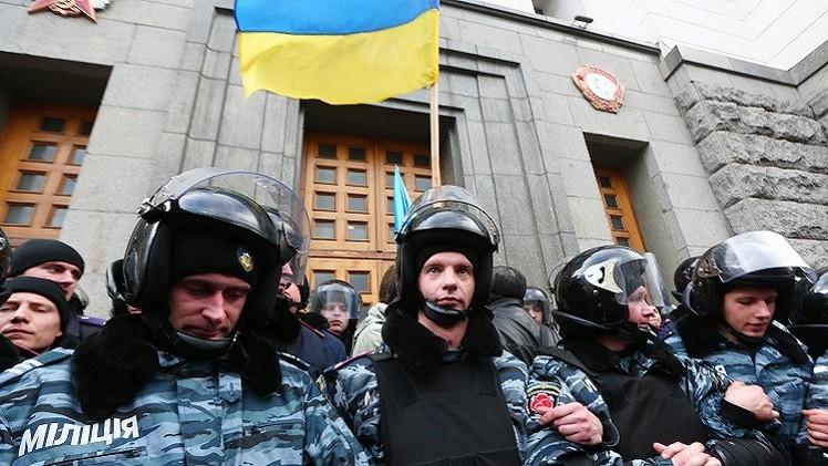 مقتل شخصين وجرح 15 آخرين بانفجار في مدينة خاركوف شرق أوكرانيا
