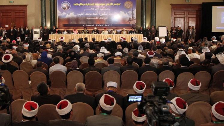 شيخ الأزهر يدعو لمراجعة المناهج التربوية في الدول الإسلامية