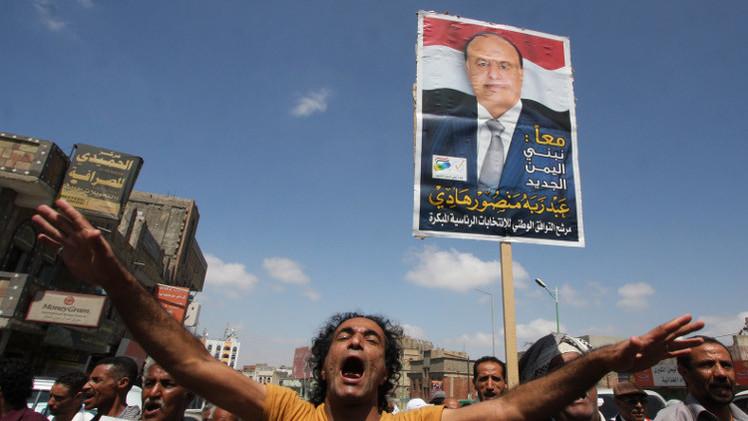 الحوثيون يعلنون هادي فاقدا للشرعية ومطلوبا للعدالة