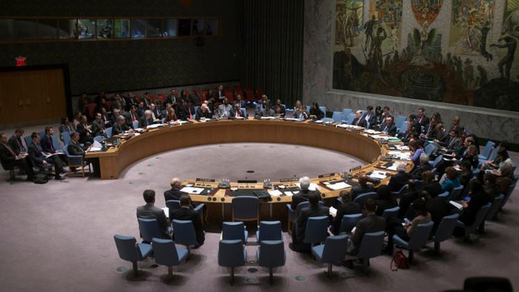 سفير العراق: نشكر موسكو على مشروع القرار الدولي الذي يحظر تمويل