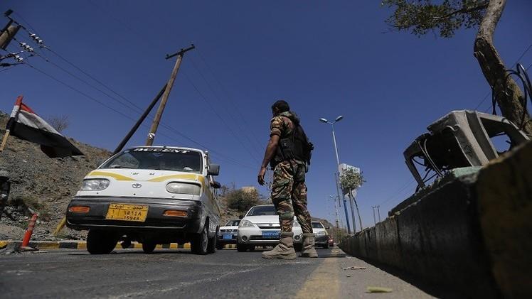 اليمن: مجهولون يختطفون موظفة فرنسية ومساعدتها