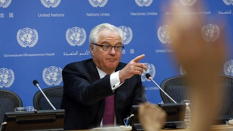 تشوركين: روسيا لا ترى جدوى من توسيع مهمة مراقبي