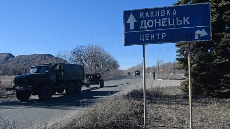 دونباس.. بعثة المراقبين تقر بسحب قوات الدفاع الشعبي جزءا من أسلحتها الثقيلة  (فيديو)