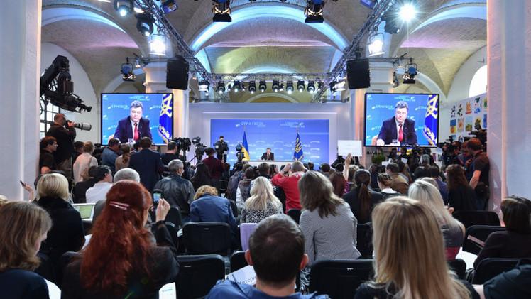 الاتحاد الأوروبي يندد بنية كييف حظر وسائل إعلام روسية على أراضيها