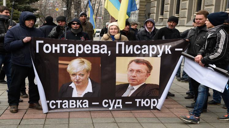 إصابات خلال تفريق احتجاجات أمام المصرف الوطني الأوكراني (فيديو)
