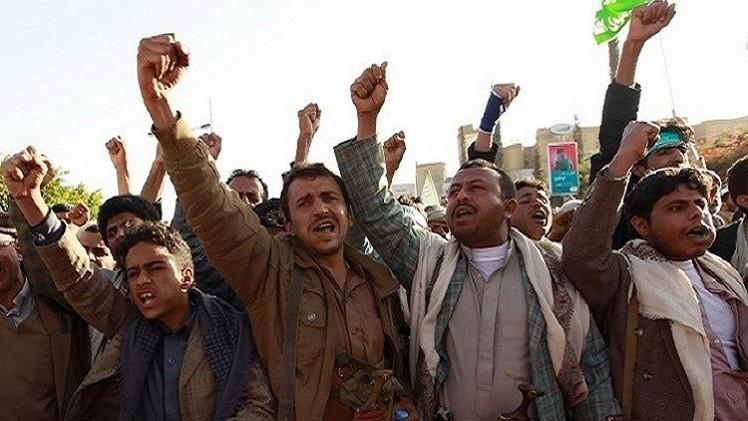اليمن.. تظاهرات داعمة للحوثيين وأخرى معارضة