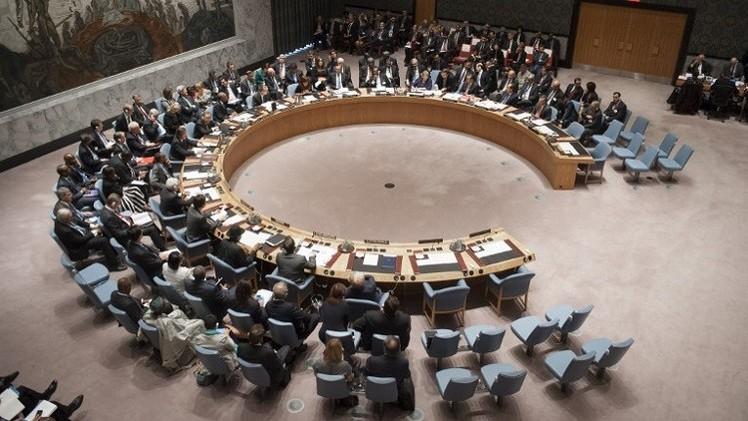 مجلس الأمن يدين تدمير