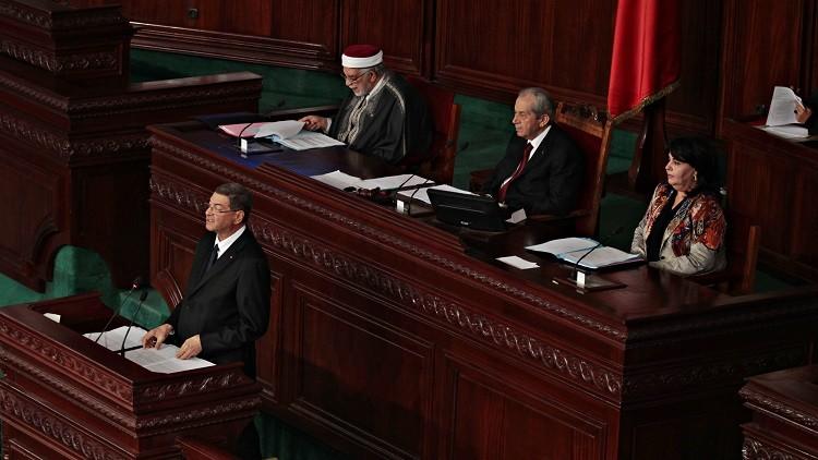 البرلمان التونسي يمنح ثقته لحكومة الحبيب الصيد بـ 166 صوتا من مجمل 217