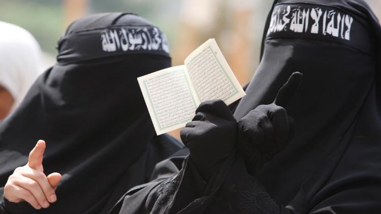 جهاديات