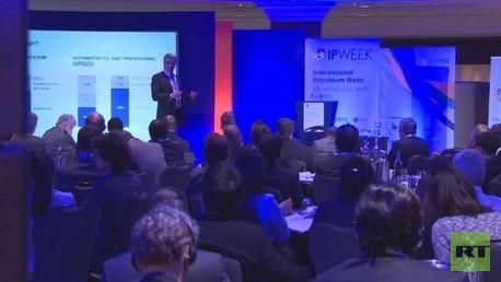 المؤتمر الدولي الخاص بمستقبل الطاقة والصناعة النفطية في لندن