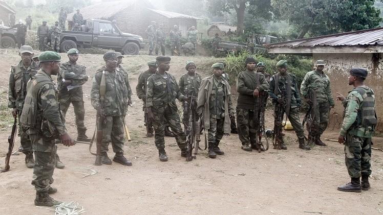 جيش الكونغو الديمقراطية يستعيد أراض ويقتل 10 متمردين