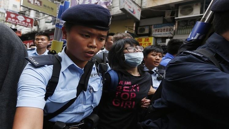 اعتقال 30 شخصا إثر اشتباكات مع الشرطة في هونغ كونغ