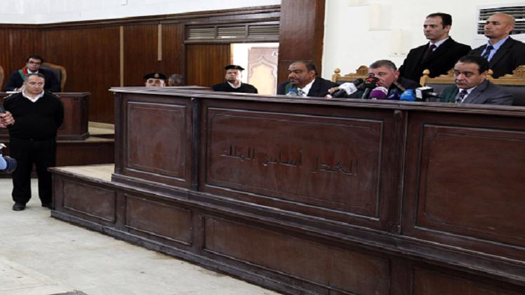 القضاء المصري يبت في اعتبار قطر وتركيا داعمتين للإرهاب
