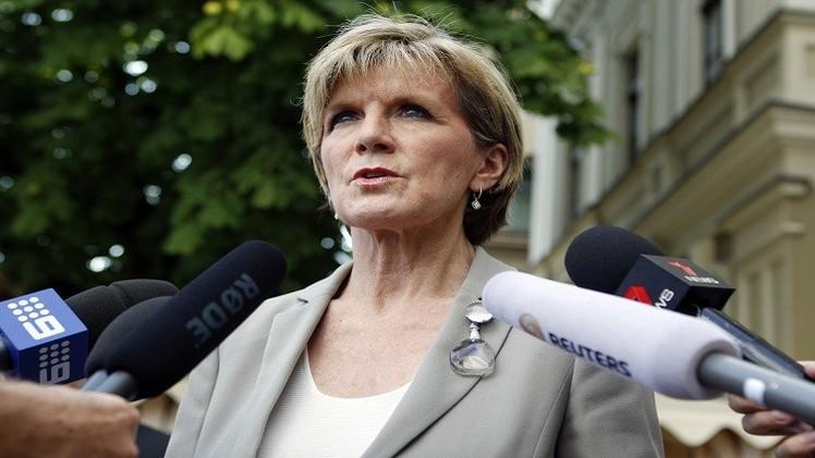 أستراليا تحظر سفر  رعاياها إلى الموصل