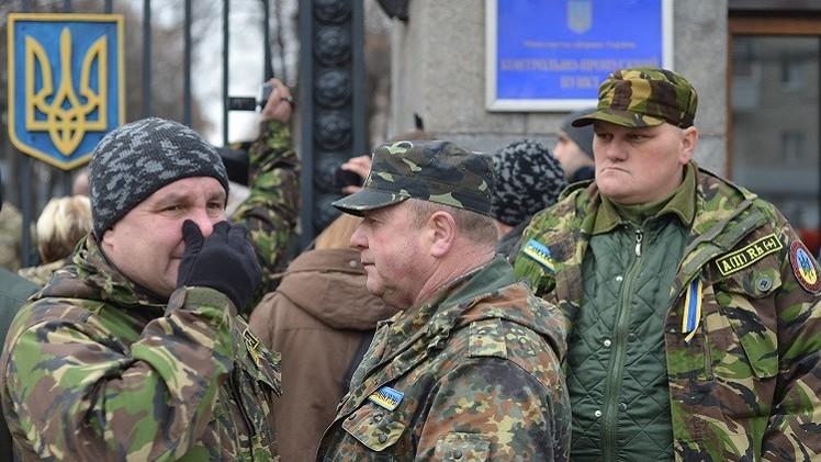 أوكرانيا تحل كتيبة