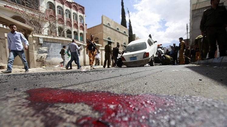 مقتل 6 أشخاص وجرح 7 آخرين بانفجار عبوة ناسفة في محافظة حجة شمال اليمن