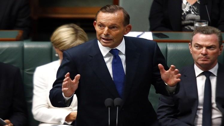 أستراليا ترسل 300 جندي إلى العراق
