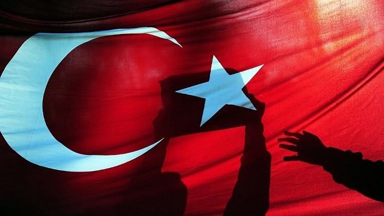 اعتقال صحفي تركي بتهمة إفشاء معلومات سرية