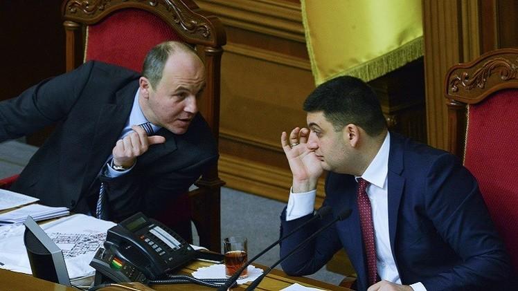 كييف في انتظار قرار واشنطن تزويدها بأسلحة قاتلة
