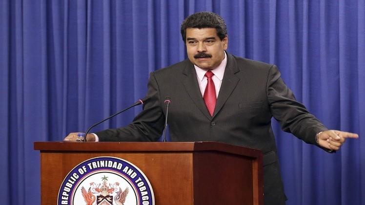 واشنطن: سنرد على فنزويلا عبر القنوات الدبلوماسية