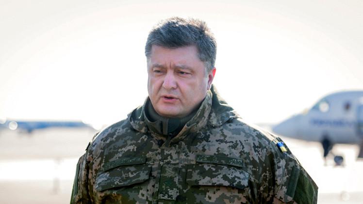 بوروشينكو يأمر بإنشاء إدارة عسكرية مدنية مختلطة في دونيتسك ولوغانسك