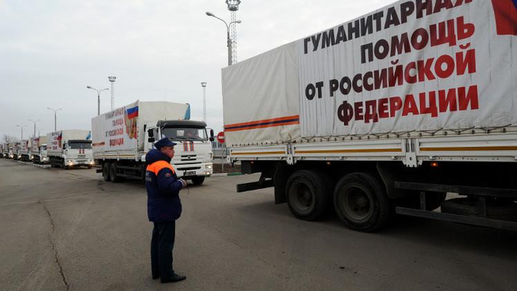 الطوارئ الروسية ترسل مساعدات إنسانية لأهالي ضحايا انفجار منجم دونيتسك