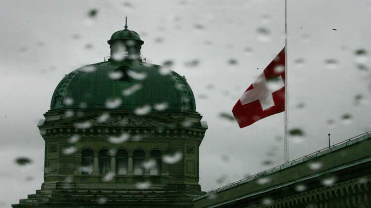 سويسرا توسع عقوباتها ضد روسيا