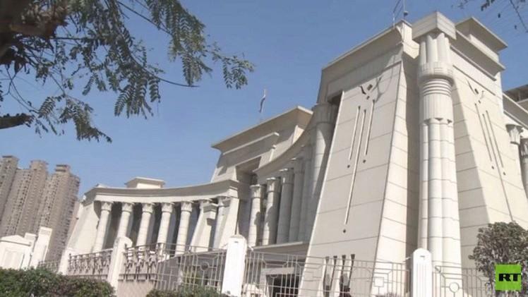 المحكمة الدستورية المصرية العليا