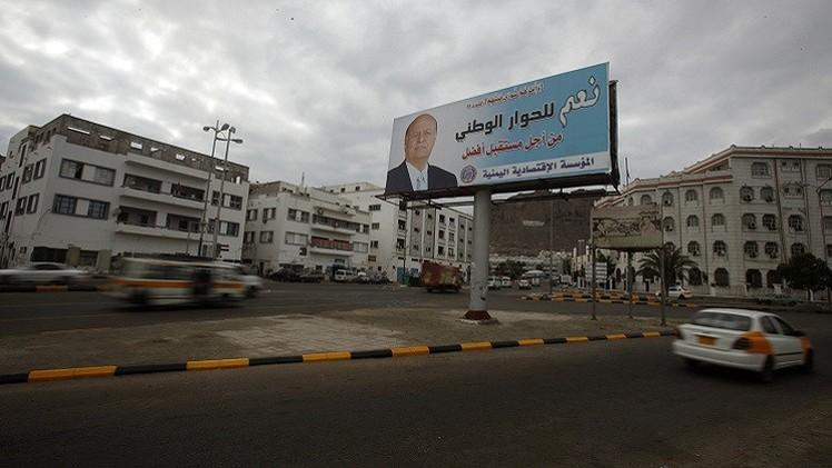 هادي يعلن عدن عاصمة لليمن
