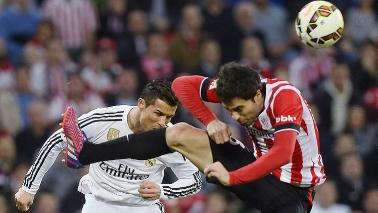 أتلتيك بيلباو يهزم ريال مدريد في الدوري الإسباني