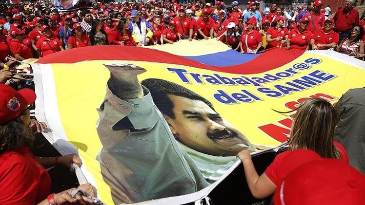 تشديد العقوبات الأمريكية على فنزويلا