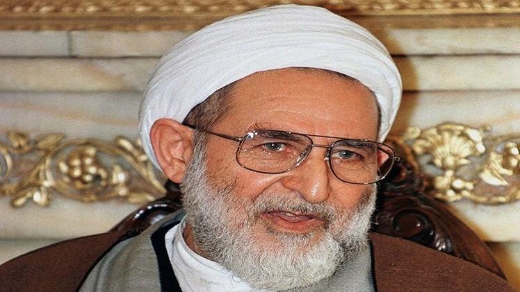 انتخاب آية الله محمد يزدي رئيسا لمجلس خبراء القيادة في إيران