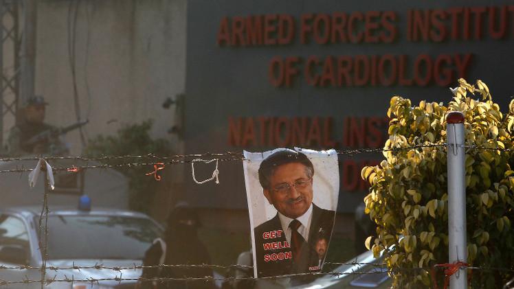 محكمة باكستانية تصدر مذكرة اعتقال بحق الرئيس الأسبق برويز مشرف