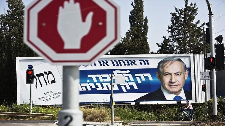 نتنياهو: هناك جهود دولية تهدف لإسقاطي في الانتخابات