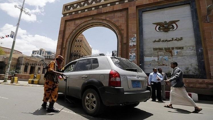 استمرار العنف في اليمن وعقد اجتماع لبحث الأزمة في الرياض