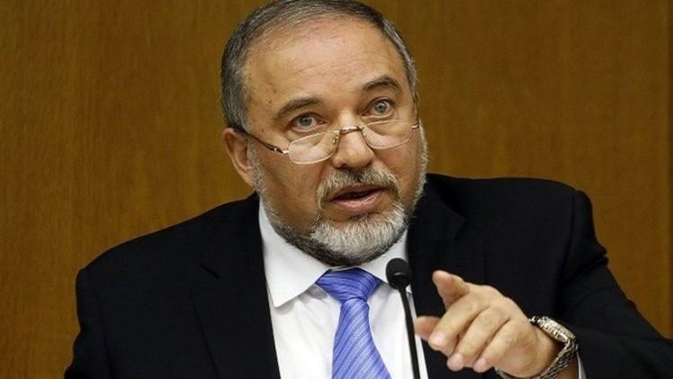 ليبرمان يهدد الفلسطينيين ردا على نيتهم مقاضاته دوليا