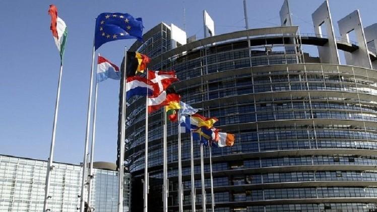 البرلمان الأوروبي يدعو