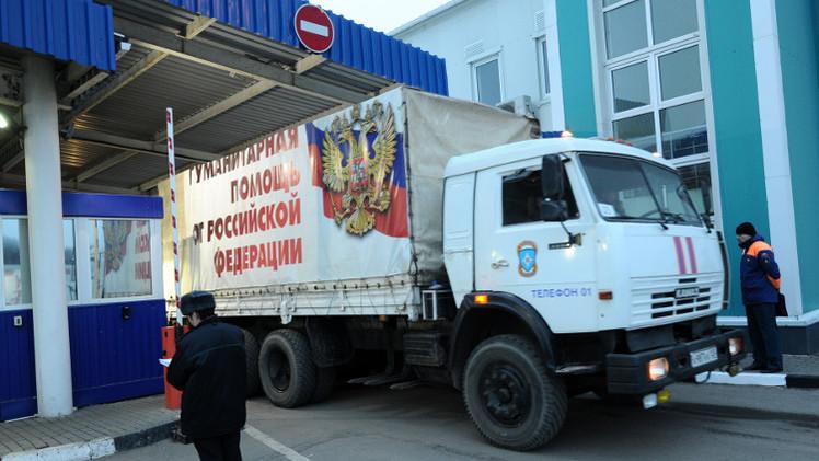 قافلتا مساعدات إنسانية روسية إلى شرق أوكرانيا الشهر الجاري