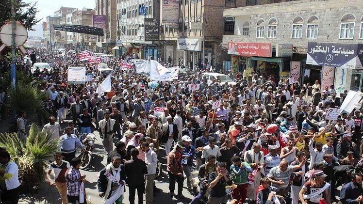 قتلى وجرحى في تفريق الحوثيين لمظاهرة مناهضة لهم في اليمن
