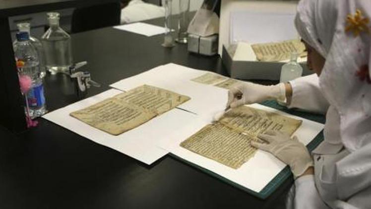 الاحتفال بيوم المخطوط العربي في القاهرة بمشاركة مراكز بحثية وجامعية