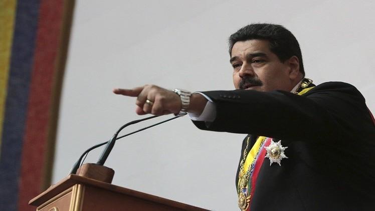 مادورو  يهدد أوباما بزيارته في عقر داره