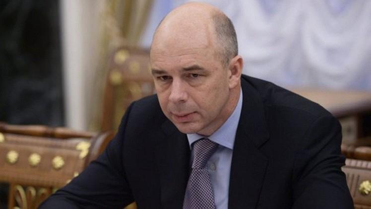 روسيا تشارك في تمويل برنامج صندوق النقد الدولي بشأن أوكرانيا