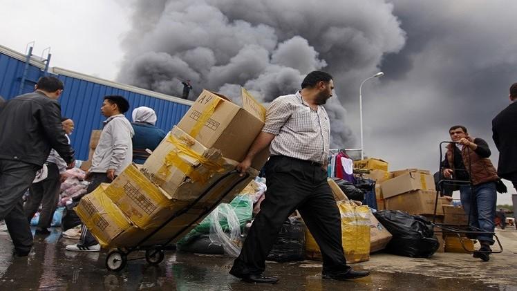 تتارستان.. حداد على ضحايا حريق المركز التجاري بقازان