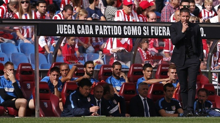 أتلتيكو مدريد يواصل مسلسل نزيف النقاط