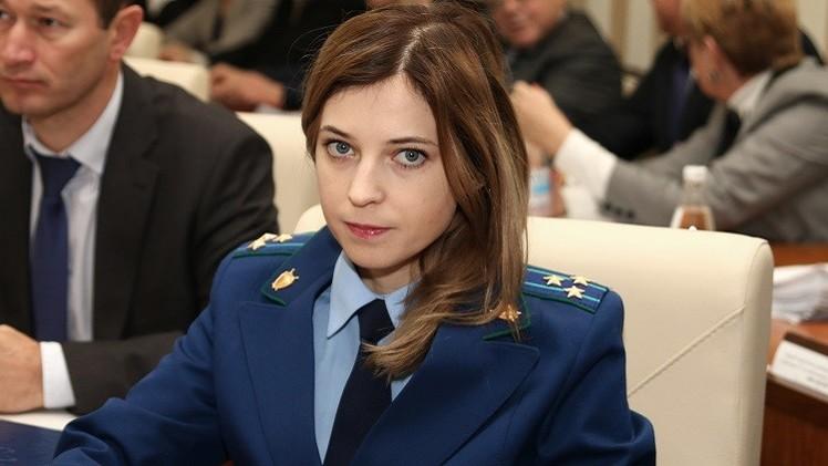 الحسناء الفاتنة والمدعية العامة في القرم: كييف تهدد بـ