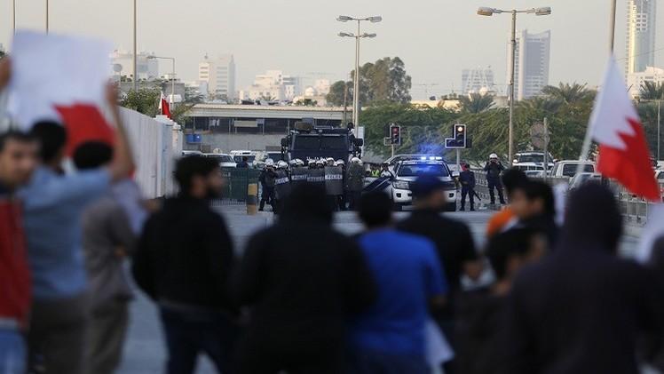 السلطات البحرينية تعتقل عائدا من العراق بحوزته مواد مصنعة للمتفجرات