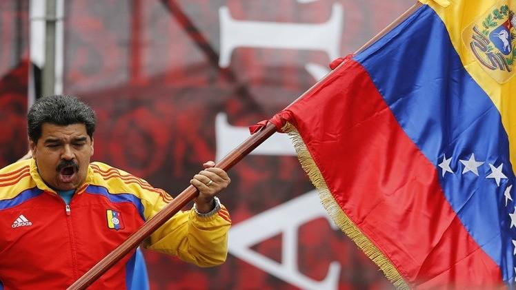 فنزويلا.. البرلمان يطلق يدي مادورو لمواجهة الولايات المتحدة