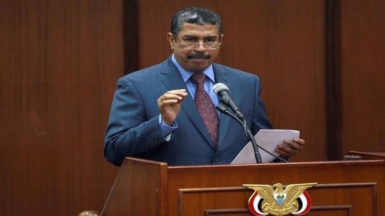بحاح يستعد لمغادرة اليمن