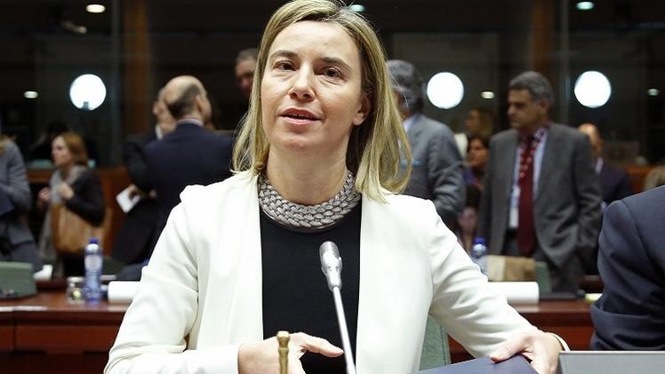 الاتحاد الأوروبي ينوي وضع إجراءات خاصة لدعم العملية السياسية في ليبيا