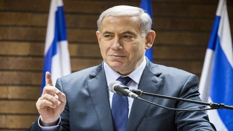 نتنياهو: لن تقام دولة فلسطينية إذا بقيت رئيسا للوزراء